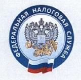 Логотип-налоги