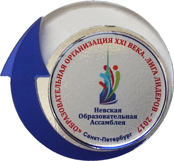 Медаль-большая