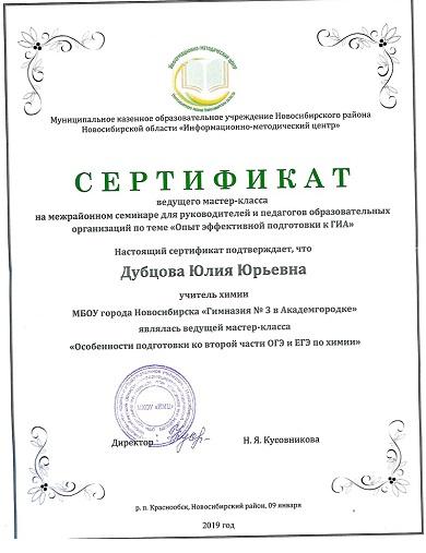 Сер-2