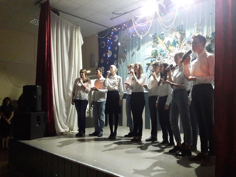 Концерт-3