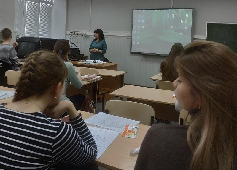 Школа-6