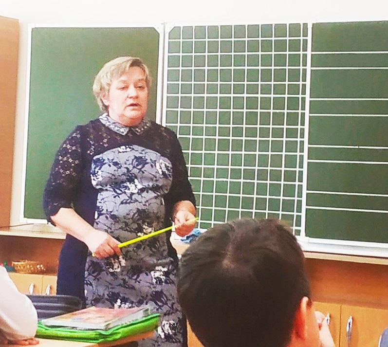 Школа-9